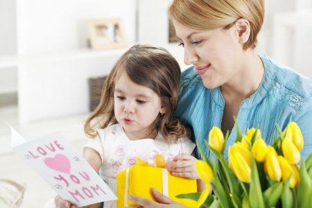 أفكار لتدلل بها الأم نفسها في عيد الام
